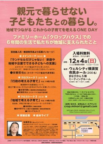 blogger-image-1888220238